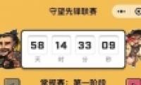 守望先锋2019OW联赛开始时间公布
