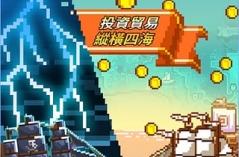 像素大航海·游戏合集