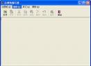 keymake 注册机编写器v2.0