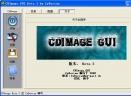 CDImage Gui2.47beta3中文绿色版