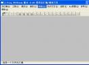 w32dasm(反汇编工具)v9.0白金中文绿色版