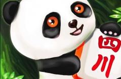 四川熊猫麻将・游戏合集