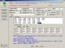 流量管家-提高淘宝直通车质量得分的软件V1.3 官方版