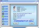 黄山IE修复专家V8.83 免费版