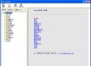 Linux公社技术文章CHM