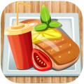 完美的餐厅 V1.0 苹果版