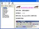 启程光盘助手V3.0 绿色版