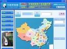 中铁时刻表V20130712 简体中文绿色免费版