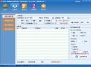 火淘宝天猫商城足迹推送留痕软件V2.9 官方版