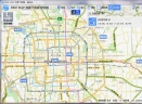 BIGEMAP地图下载器(搜狗版)V11.1.6.6518 官方版