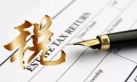 个人所得税app纳税人类型写什么 个人所得税app怎么填写专享