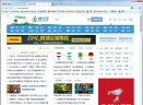 风之影浏览器(Slimjet Browser)V16.0.9.0 官方免费版