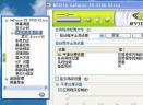 独立显卡驱动移动版V320.18 官方版