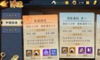 火影忍者OL派遣特训活动玩法介绍