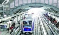 北京地铁将推日票是怎么回事 北京地铁将推日票是真的吗