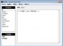 FirHtml(网页编辑器)V2.0.2605 免费版