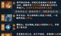 火影忍者ol手游新春鸣人介绍
