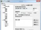 putty中文版V0.63 官方版