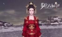 天涯明月刀心王红鸾殿时装获得方法介绍