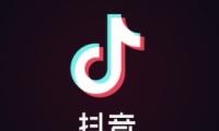 抖音app随拍添加音乐方法教程