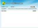 360cad病毒专杀工具V2014.4.21 绿色版