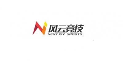 风云竞技,中国电子竞技第一平台!《风云竞技》平台是由nextjoy研发的全新电竞和体育生态平台,立足广大电竞玩家的需求,提供深度电子竞技节目,打造专业电竞赛事,致力于全民竞技和体育事业的发展。