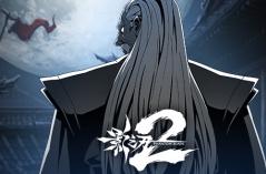 影之刃2·游戏合集