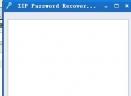 ZIP压缩文件解密工具