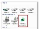虚拟光驱V10.4.0.193 官方版