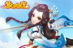 梦幻仙途·游戏合集