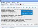 龙喜周易宝宝取名软件V18.0 官方免费试用版