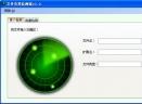 文件类型检测器V2.0 免费版