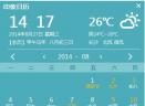 印象日历V1.0.101.868 最新版