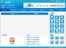 心意日程管理提醒软件V2.0.1.0 官方版