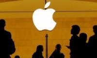 苹果为漏洞道歉是怎么回事 苹果为漏洞道歉是真的吗