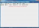 云远程控制软件V11.34 官方版