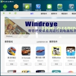 电脑安卓模拟器_文卓爷PC安卓模拟器V2.5.6官方版下载