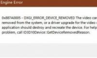 《APEX英雄》提示0x887A0005错误解决方法