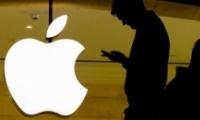 苹果涉内幕交易是怎么回事 苹果涉内幕交易是真的吗