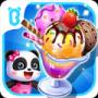 冰淇淋和冰沙 V8.47.00.00 安卓版