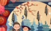 楚留香手游元宵作用介绍