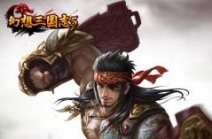 幻想三国志5·10分3D游戏 合集