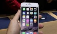 苹果iPhone查看和编辑APN方法教程