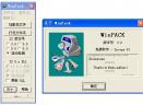 WinPack(安装程序解包工具)V3.0 绿色中文版