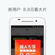 淘宝电影 V6.8.2 安卓版