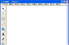 画板软件下载