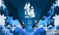《侍魂:胧月传说》游戏装备许愿能量获取攻略