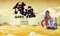 《侍魂:胧月传说》女神节活动玩法/奖励介绍