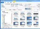 AutoScreenShot(电脑画面监控软件)