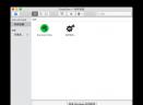 CrossOver Mac 20V20.0.0 简体中文版